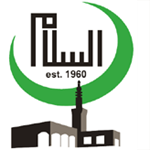 As-Salaam Educational Institute