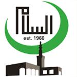 As-Salaam Educational Institute